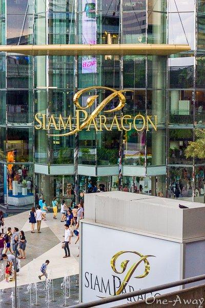 Bangkok - Siam Paragon Mall