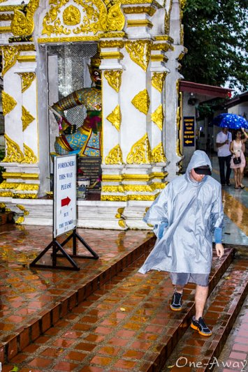 Wat Phra That- Doi Suthep