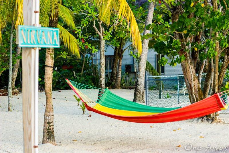 Nirvana On The Beach Negril