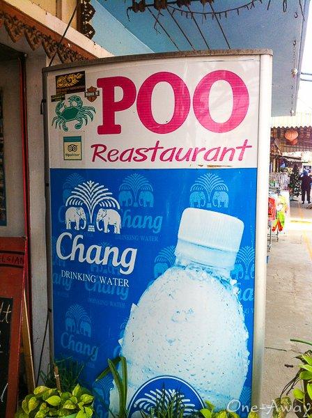 Poo Restaurant - Sukhothai