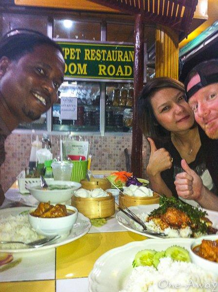 Jok Sompet Restaurant - Chiang Mai