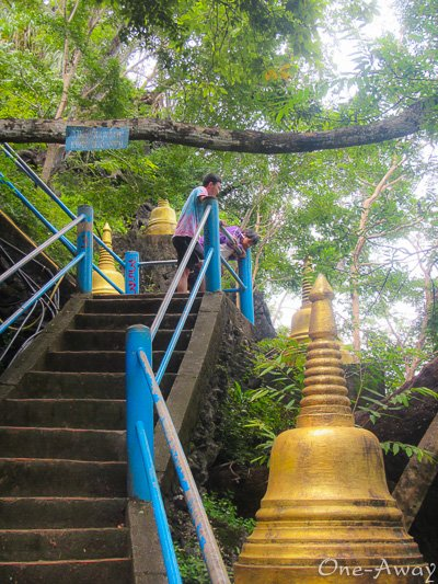 Staircase to Viewpoint at Tiger Cave Temple Krabi Thailand
